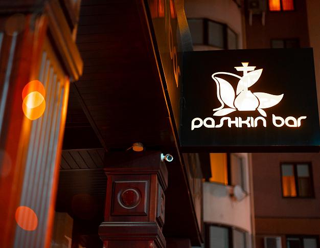 Кальянная с летней вернадой в Екатеринбурге